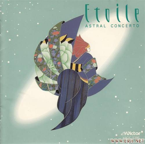 VICG-5295_Etoile Astral Concerto.jpg